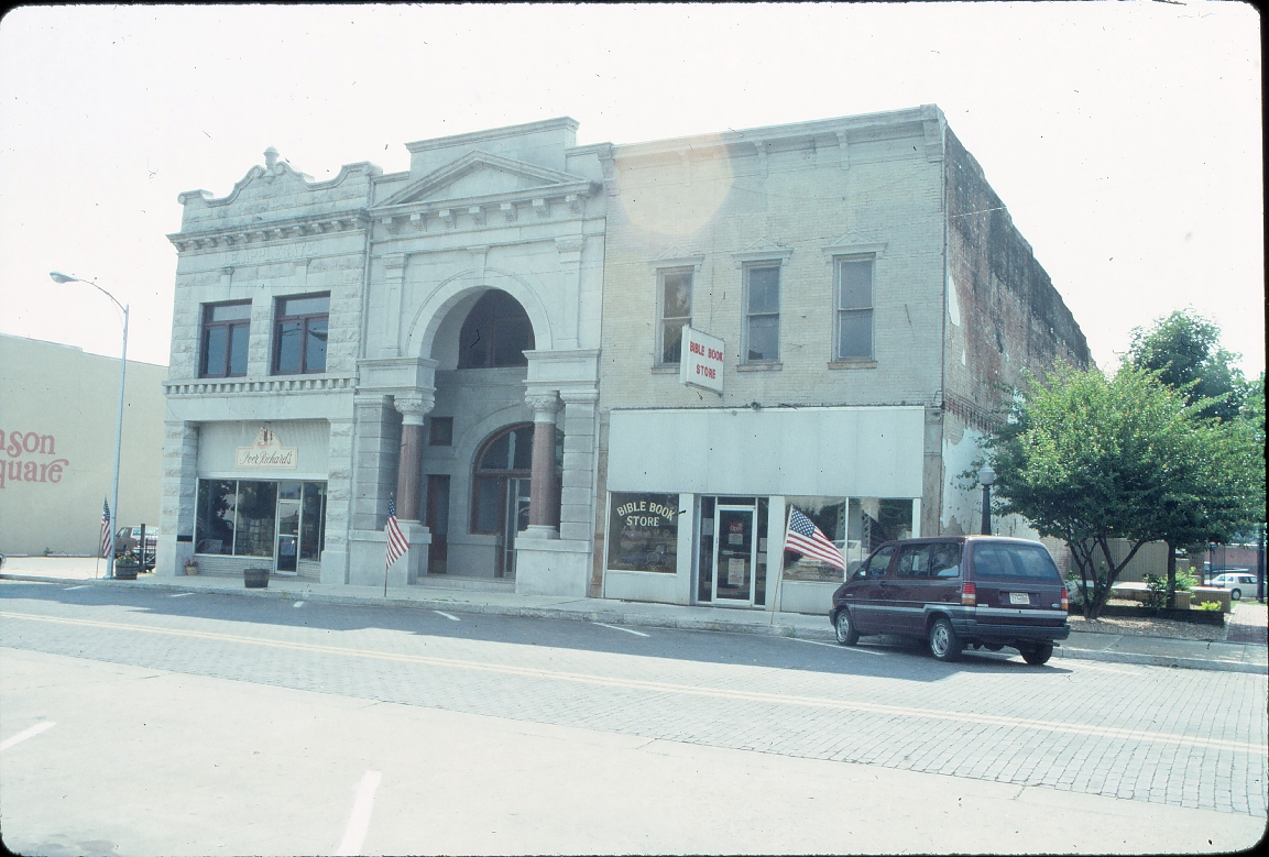 Rogers, Arkansas - July 1989 -  Downtown